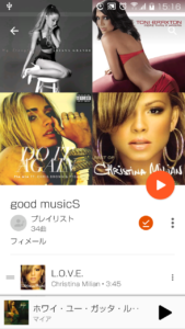 総じてGOOD。Google Play Music