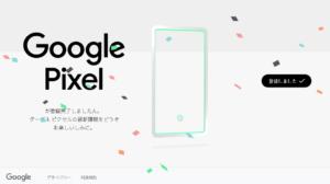 googlepixel3