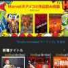 Thumbnail of related posts 163
