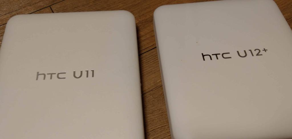 U11とU12+は何台あってもいい。
