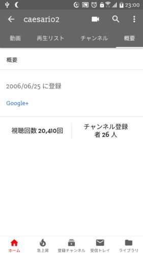 YOUTUBEチャンネル開設は2016年