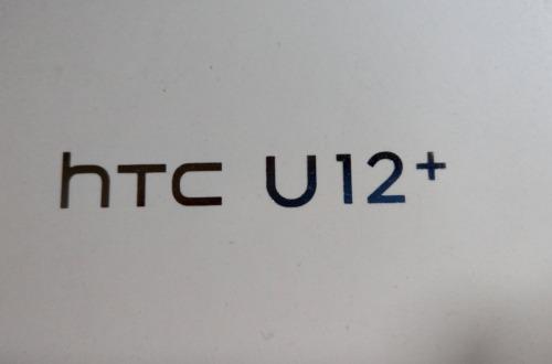 HTCU12+箱