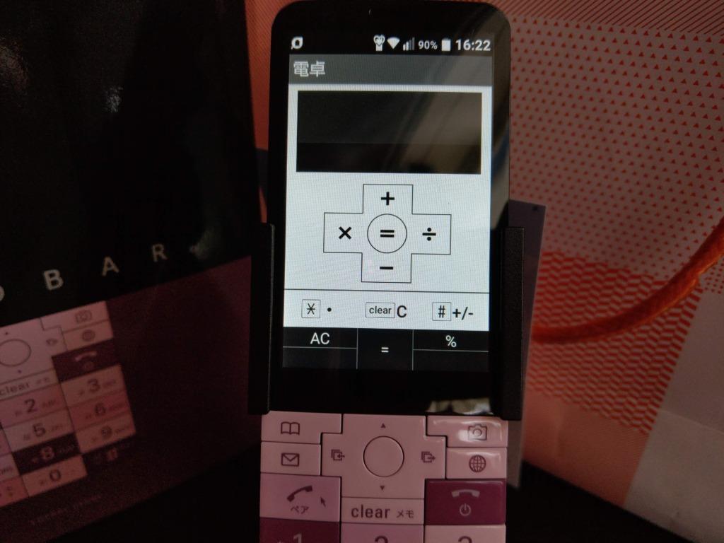 電卓のUIデザインもカッコイイ!