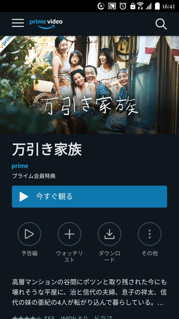 松岡茉優・おっぱい・安藤サクラ・ヌード 保存