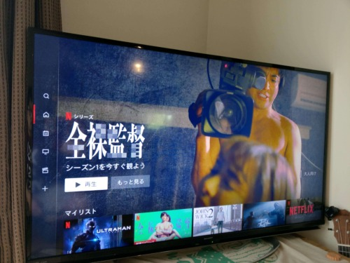 ネットフリックスはTVの標準機能