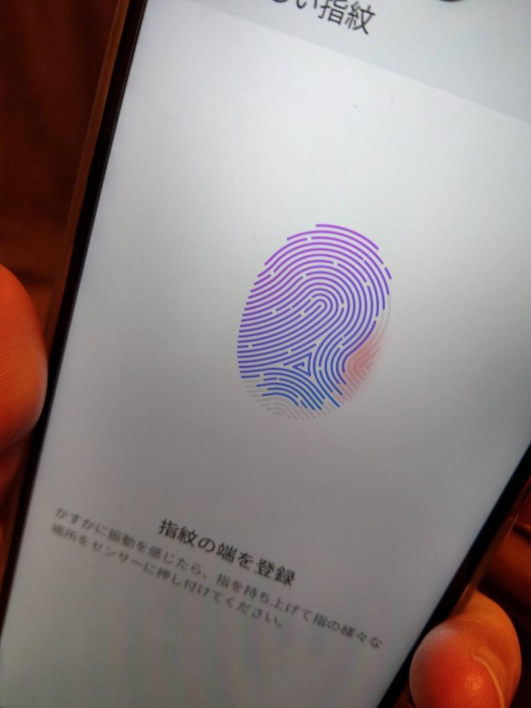 指紋はとりあえず2本登録しました。
