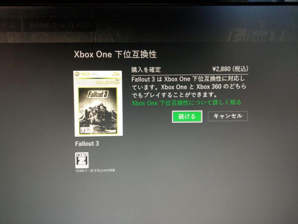 名作フォールアウト3。PS3で発売されているが、まともに動くのはXbox!新型Xboxだと快適!これだけでもXbox買う価値あると思う