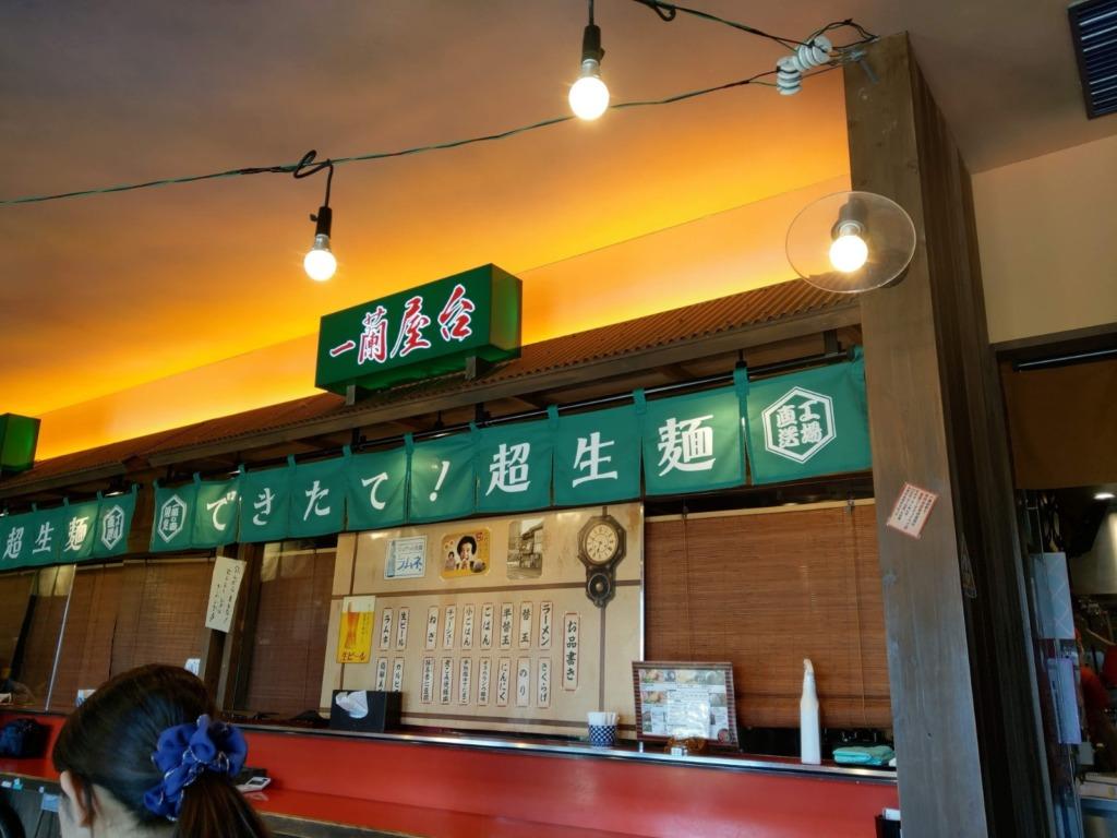 できたて超生麺というのは、隣の工場で当日出来たという意味!ラー麦の香りが豊か