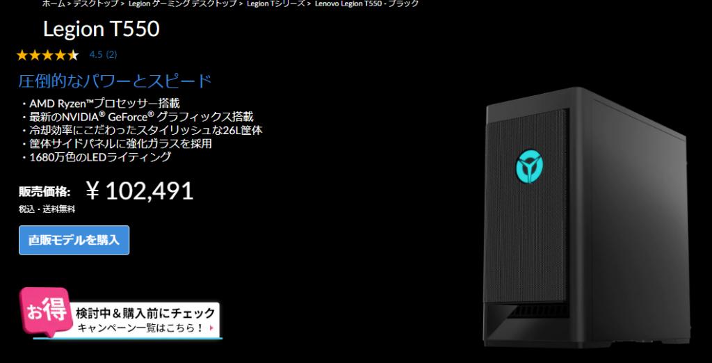 AMD Ryzen 7 3700X ( 3.60GHz 4MB ) 256GB SSD+1TB 7200 rpm Office ソフトウエアなし NVIDIA GeForce GTX 1650 SUPER 4GB GDDR6