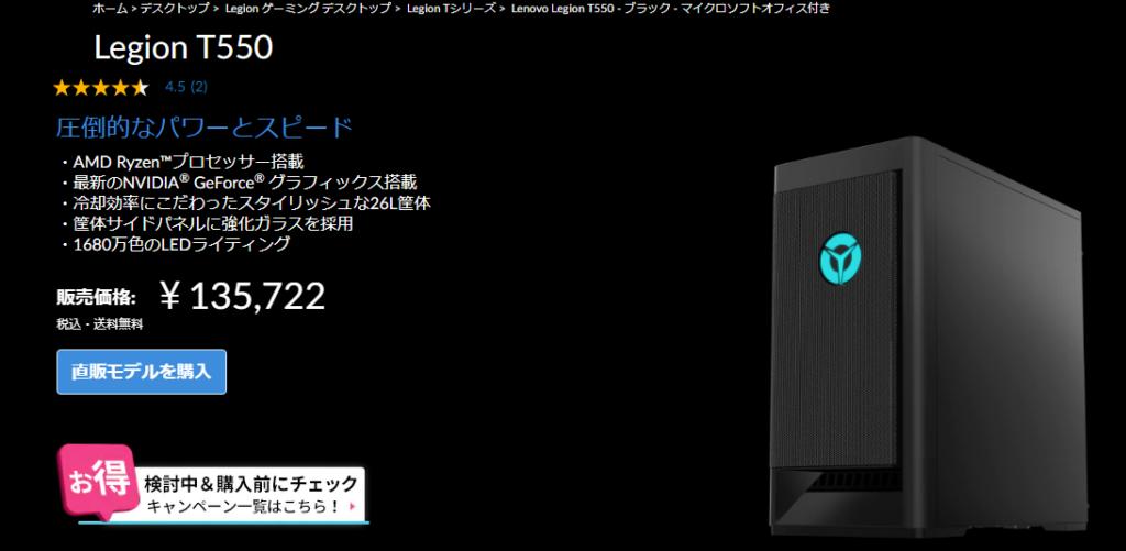 AMD Ryzen 7 3700X ( 3.60GHz 4MB ) 2TB 7200 rpm+256GB SSD Microsoft Office Home & Business 2019 NVIDIA GeForce RTX2060 6GB GDDR6