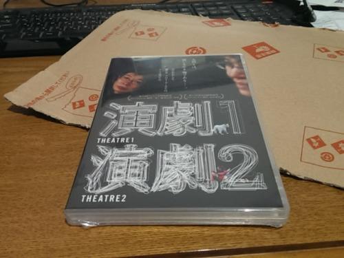 DVD届いた!平田オリザかっこいい!