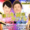 【Abemaビデオ(AbemaTV)】NEWS RAP JAPAN - #73:「自分を名前呼び」をテーマのバトル